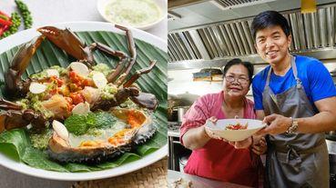 泰國米其林星級餐廳主廚Ton指定必吃!泰式家常菜bann推出內行人最愛「隱藏版菜單」