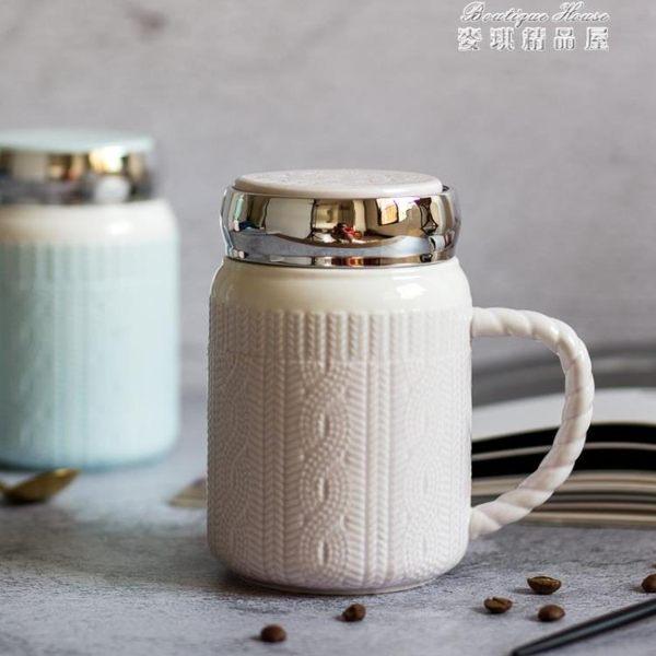 創意浮雕陶瓷杯 韓式情侶馬克杯水杯早餐咖啡杯隨手杯帶蓋