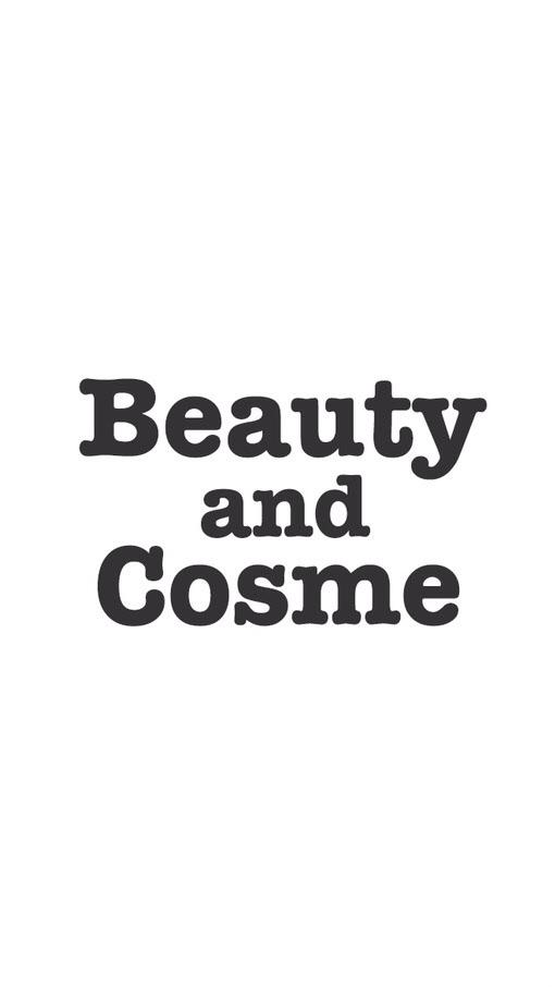 """Beauty&Cosme""新作・人気アイテム情報交換ルーム💋のオープンチャット"