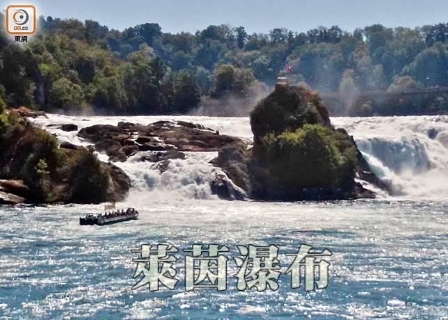 高萊茵第一名勝萊茵瀑布,大家當然要乘船前往親近一番。(小驢攝)