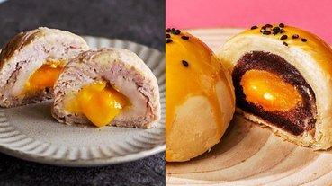 胖死也要吃!激推 8 款「口爆系奶黃流心中秋禮盒」,其中「這款月餅」減肥吃也不怕爆熱量!