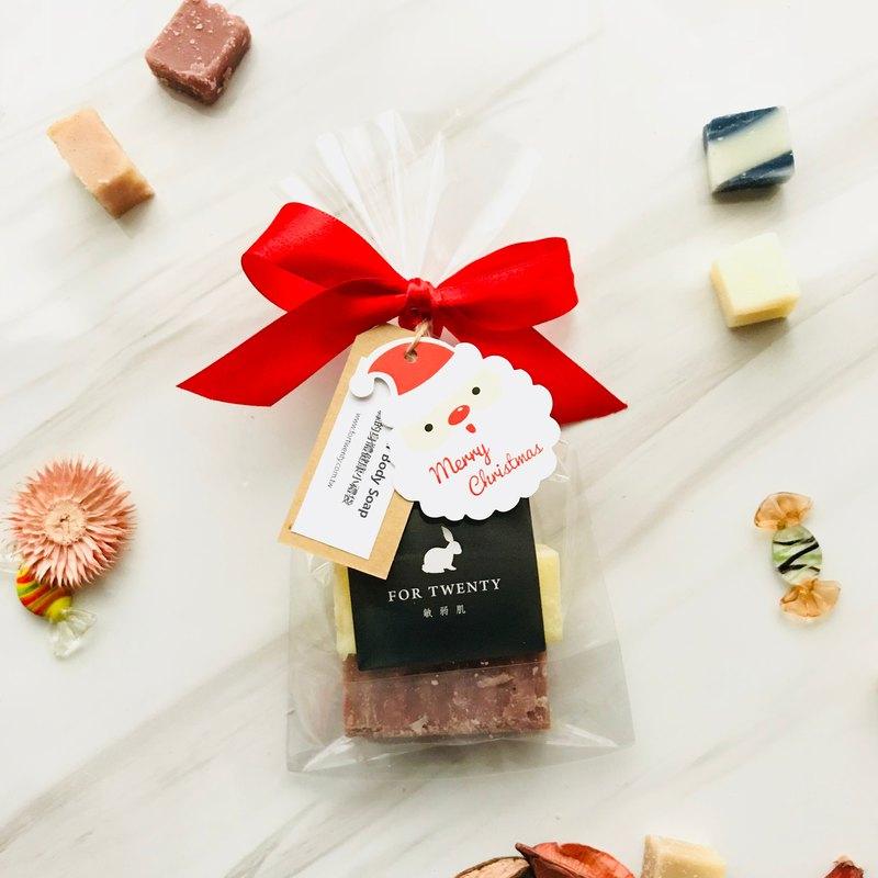 「綠的身體健康小禮袋」送禮自用兩相宜! 圖片為2018聖誕包裝,2019聖誕包裝略有微調改變將盡快提供上圖,希望確切圖片的朋友請勿近期下單。 ● 本商品賣完就下架囉!