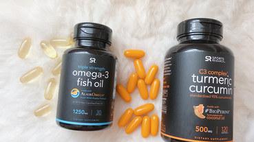 iHerb-美國直送天然健康產品-SportsResearch系列-魚油-薑黃膠囊