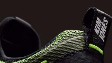 Louis Vuitton 男裝總監 Kim Jones 與 Nike 聯名系列搶先披露!