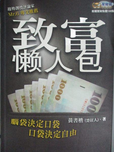 [ISBN-13碼] 9789868340008n[ISBN] 9868340004