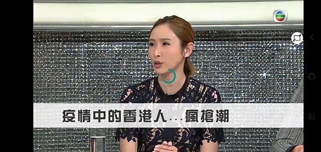 陳貝兒表示做主持責任係盡力將節目做好。