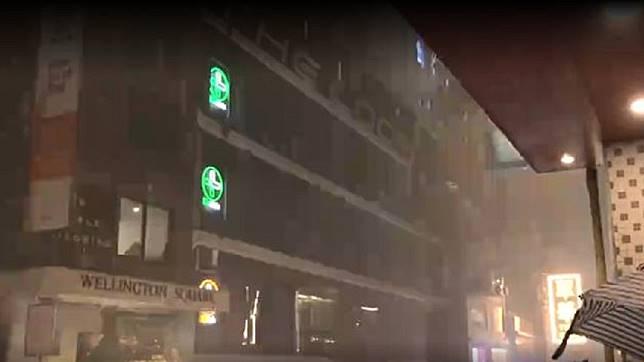 圖/翻攝自香港01