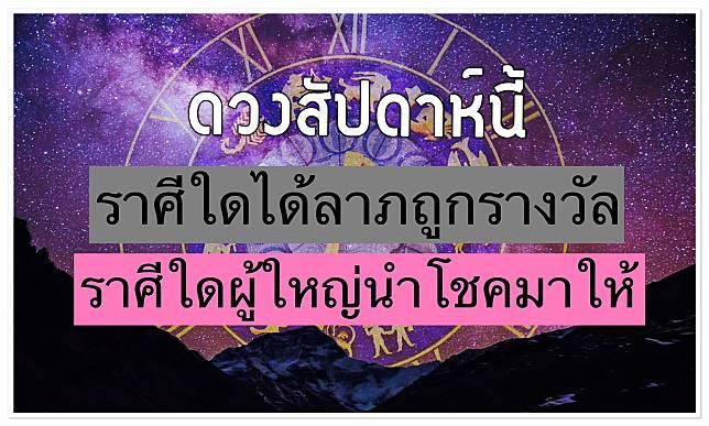 S__13246480