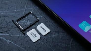 常出國需要雙卡手機?這些手機都支援:4G+4G 雙卡雙待手機清單總整理