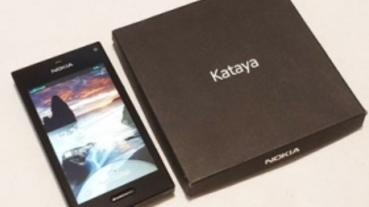 內建特殊作業系統,Nokia 未發表原型機 eBay 現身