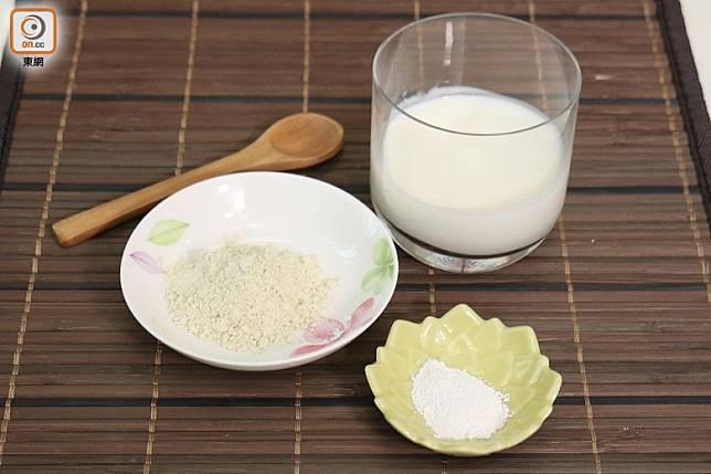 純天然美白珍珠綠豆粉面膜,材料包括乳酪、綠豆粉及珍珠粉。(蔡浩文攝)