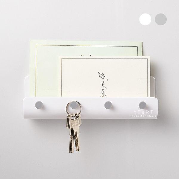 北歐簡約多功能鑰匙置物架 置物架 鑰匙收納架 收納架 掛式鑰匙架