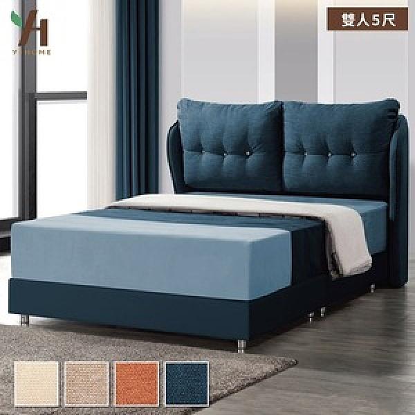 柔軟雙枕貓抓皮床頭最舒服,呼吸涼感布,散熱佳,雙色立體纖紋工法,減少毛躁感,多色可選,自由裝飾居家
