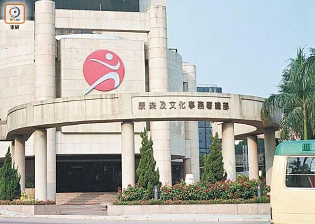 康文署一名負責康樂設施場地工作的員工證實染疫。