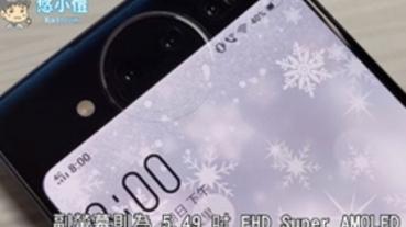 影音開箱:vivo NEX 雙螢幕版值得買嗎?究竟是噱頭還是真的夠實用?外觀、實拍、效能分享