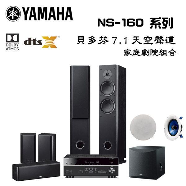 獨家YPAO技術自動最佳化音場 nMHL支援與無線AirPlay nK倍增技術 n音頻解碼與格式支援