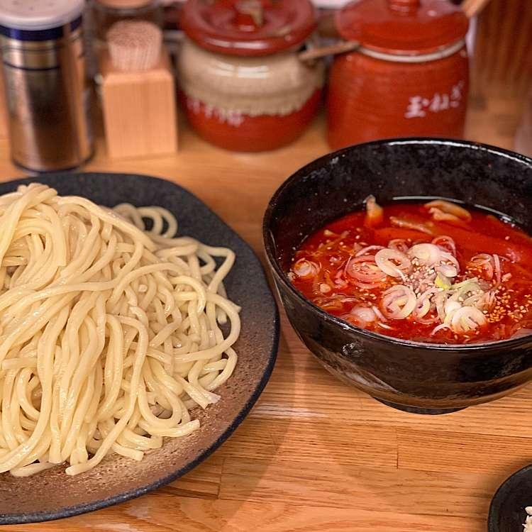 DaiKawaiさんが投稿した赤坂つけ麺専門店のお店つけ麺屋 やすべえ 赤坂店の写真