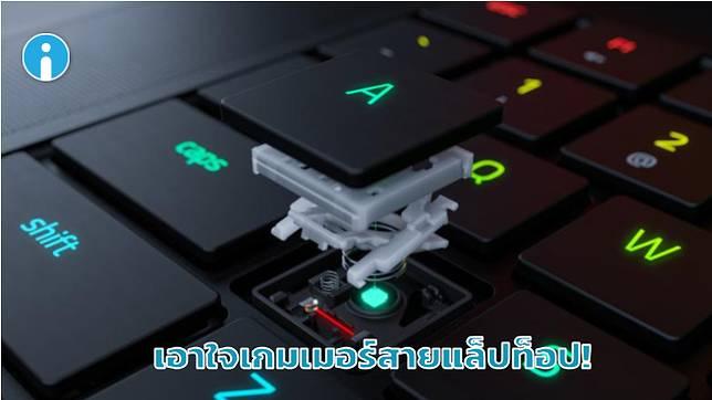 Razer เปิดตัวเกมมิ่งแล็ปท็อปที่ใช้ออพติคัลคีย์บอร์ดตัวแรกของโลก