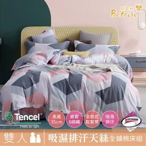 採用3M專利吸濕排汗技術 天然萊賽爾纖維 、排汗、乾爽 吸濕、排汗、速乾,乾爽舒適 獨家花板再升級全舖棉床組 台灣安心寢具證 SGS檢驗合格