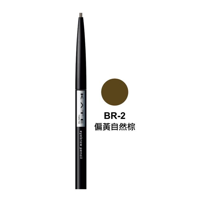 商品規格商品簡述:眉尾也能纖細描繪,筆觸柔滑的眉筆規格:0.07g原產地:日本深、寬、高:1x1.9x12.5保存環境:室溫有效期限:3年製造商名稱:台灣鐘紡化粧品股份有限公司製造商電話:022838
