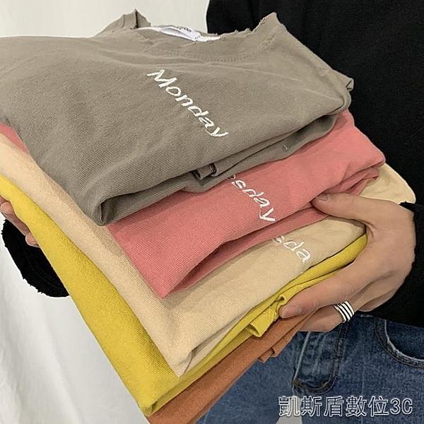 秋季基礎款ins刺繡體恤韓版純色長袖t恤衫寬松情侶打底衫凱斯盾數位3c