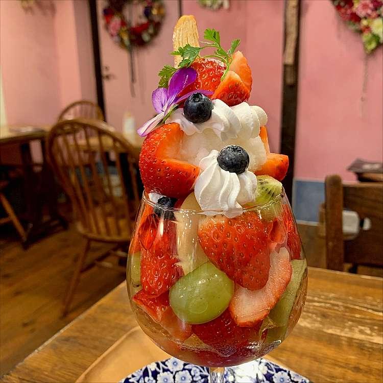 NagoyaConomiさんが投稿した三好町カフェのお店Halleloo Gardenの写真