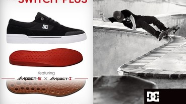 SWITCH PLUS 滑板鞋 9/6矚目登場 超級鞋墊 x 超級避震 揭開緩震新章節