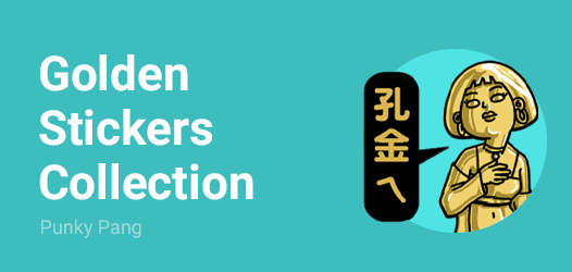 """""""Golden Sticker"""" Special Collection"""