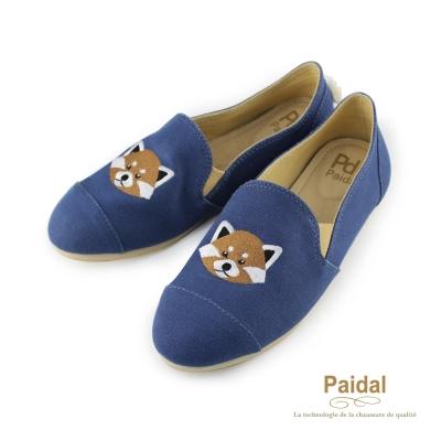 Paidal 動物系樂福鞋懶人鞋-小浣熊