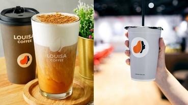 路易莎根本是奶茶控的最愛!究竟是什麼秘訣讓奶類大勝咖啡成為熱賣?
