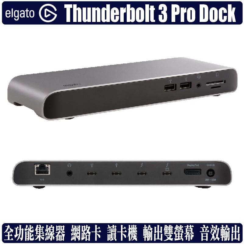 全功能集線器 Gigabit Ethernet網路卡 超高速讀卡機 輸出雙螢幕 音效輸出--------------------------------------------------產品規格型號