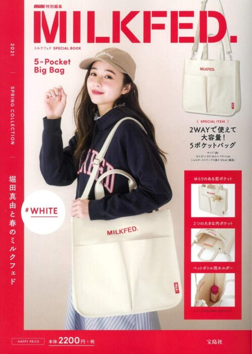 mini特別編集 MILKFED. SPECIAL BOOK 5-Pocket Big Bag #WHITE
