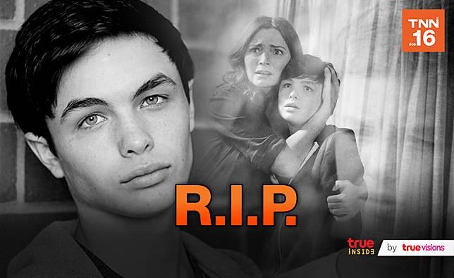 โลแกน วิลเลียมส์ ดาราเด็กซีรีส์ The Flash เสียชีวิตในวัย 16 ปี!!