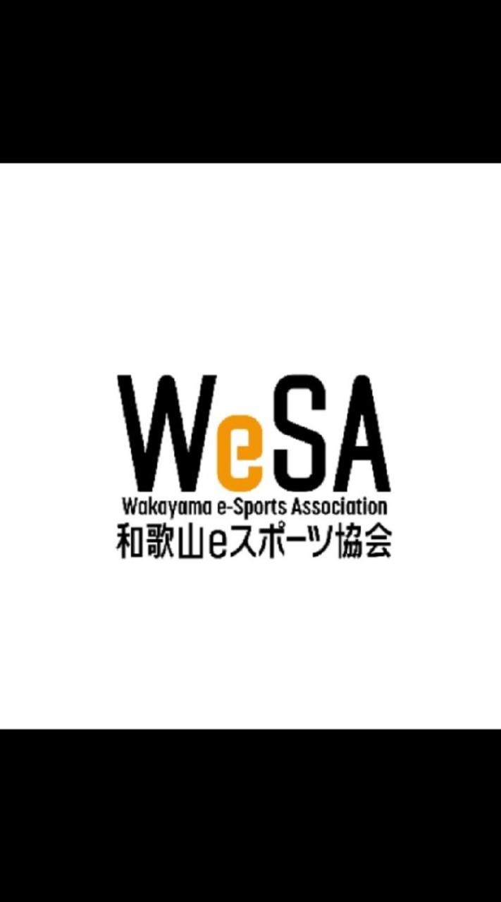 第2回和歌山ゲーマーズオフ会!