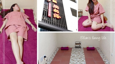 | 保健養生 | 正宗日式昭居陶板浴 溫和出汗好放鬆 桃園平鎮舒壓療程推薦