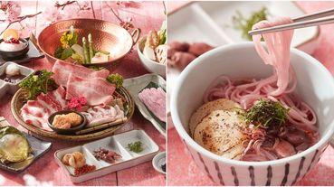 櫻花昆布凍湯頭、瀨戶內海藻鹽超清甜!黑毛屋本家推出「春櫻和牛旬味鍋」一次就能吃到三種夢幻肉品