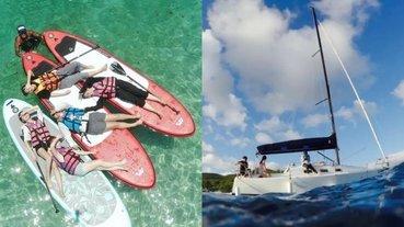 誰還在跟你香蕉船?今夏最夯的 12 款「清涼濕身」行程推薦,SUP 立槳、帆船體驗沒玩過就遜掉了!