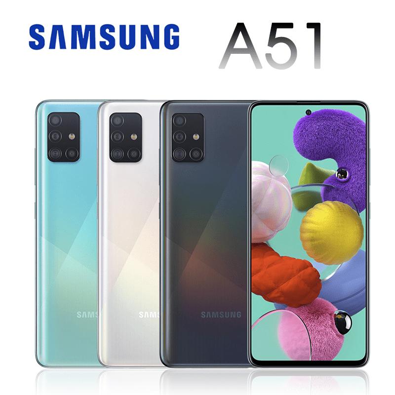SAMSUNG三星Galaxy A51四鏡頭智慧手機,搭載4800萬畫素主鏡頭、500萬畫素景深鏡頭、500萬畫素微距鏡頭以及1200萬畫素超廣角鏡頭,清晰捕捉生活每一刻。6.5吋O型全螢幕設計,搭配