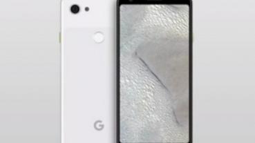 價格超過台幣一萬七,Google Pixel 3 Lite 未發表已遭網友負評