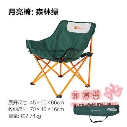 戶外折疊椅折疊凳帆布野餐凳子超輕椅子寫生釣魚沙灘便攜式