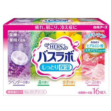 【日本 白元Earth】炭酸 溫泉 入浴劑 16錠入 (薰衣草玫瑰花果)