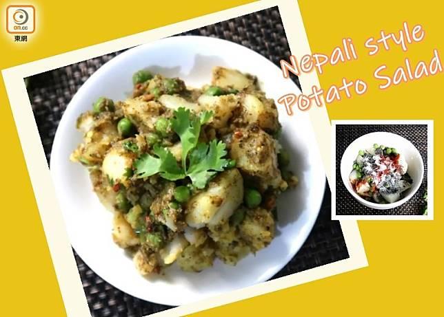 尼泊爾的薯仔沙律,辛香惹味。(互聯網)