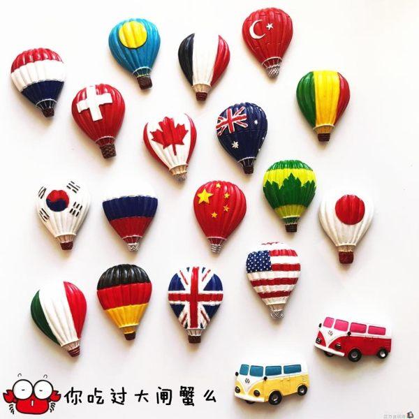 世界各國國旗土耳其熱氣球冰箱貼帕勞荷蘭磁性旅游紀念品