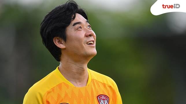 ยุน จอง ฮวาน ยืนยันยังคงคุม เมืองทอง ต่อหากทีมยังไว้ใจ -ชี้ ดัง วัน ลัม ขาดความมั่นใจ