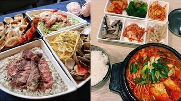 不要再問我中午吃甚麼了!台北商業午餐TOP 10,義大利麵、燉飯、牛排全部給你啦