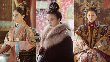 《大明風華》10位古裝女神!後宮娘娘齊聚,親姊妹互鬥比《延禧》、《如懿傳》更精彩