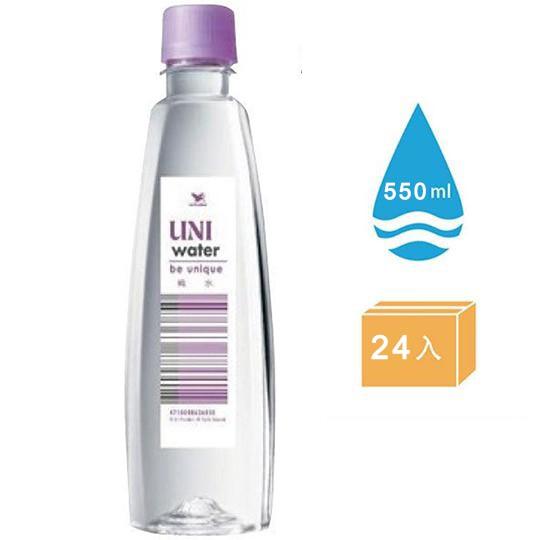 統一 UNI Water純水(550mlx24入)免運費 多箱折扣最低280/箱(聊聊訂購)【海洋之心】