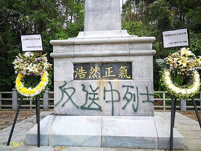 PLA Hong Kong Garrison pays respect to fallen war heroes at Tai Po monument, which was vandalised amid protest crisis