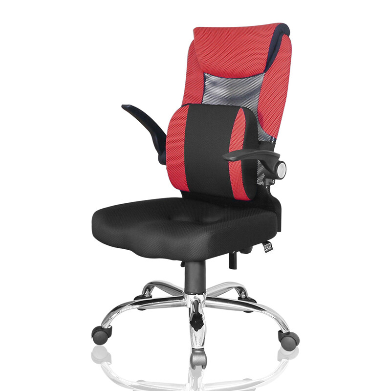 好室家居 傑森紓壓3D電腦椅辦公椅