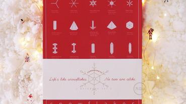 新年將至!送禮要怎麼送到心坎裡呢?八大平價伴手禮、送禮禮盒推薦!
